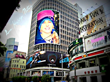 Famous, billboard